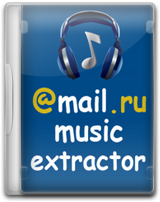 http://win-coder.3dn.ru/MusicExtracter/index1.jpg
